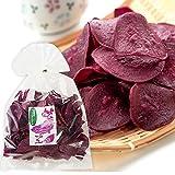 さつまいもを丸ごとスライスしたサツマイモスイーツ 紫芋を使用したおいもチップス(200g入×3袋)