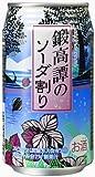 鍛高譚(たんたかたん)ソーダ割り 7度 350ml 紫蘇酎ハイl 【合同酒精】