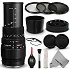 Sigma 70-300mm f/4-5.6 DG Macro Telephoto Zoom Lens + 58MM Essential Accessory Kit for Nikon DSLR D7100 D7000 D5300 D5200 D5100 D5000 D3300 D3200 D3100 D3000 Cameras