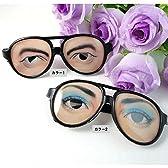 ハロウィングッズ パーティグッズ 男女兼用 変装めがね メガネ 眼鏡 仮装 変装グッズ イベント パーティ - カラー2