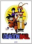 Coffret dragon ball, vol. 3