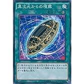 遊戯王カード  SPTR-JP053 異次元からの埋葬(ノーマル)遊戯王アーク・ファイブ [トライブ・フォース]