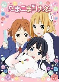 生徒会の一存Lv.2 Blu-ray 第1巻