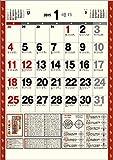 開運神宮館カレンダー(大)2015 ([カレンダー])