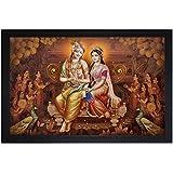 SAF 'Radhey Krishna Ji' Framed Painting (Wood, 30 Cm X 3 Cm X 45 Cm, Special Effect Textured, SAO17)