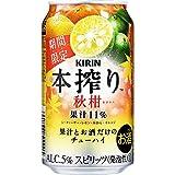キリン 本搾りチューハイ 秋柑 350ml×24本