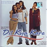 Dil Kya Kare(Hindi Music/ Bollywood Songs / Film Soundtrack / Ajay Devgan / Kajol). ~ Jatin & Lalit