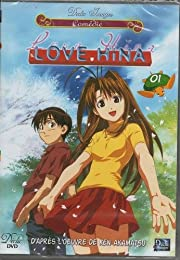 Love Hina - Edition Ultime - Vol. 1 Vf/Vost