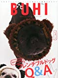 BUHI (ブヒ) 2013年 冬号 [雑誌]