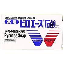 第一三共ヘルスケア 薬用 ピロエース石鹸 70g 【医薬部外品】