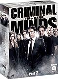 クリミナル・マインド/FBI vs. 異常犯罪 シーズン9 コレクターズ BOX Part2 [DVD] -