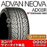 YOKOHAMA TIRE サマータイヤ単品 ADVAN NEOVA AD08R 165/55R15 75V [アドバン][ネオバ]