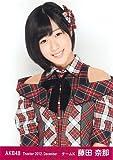 AKB48 公式生写真 Theater 2012.December 月別12月 【藤田奈那】