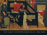 The Night Entertainments of Han Xizai: A Scroll by Gu Hongzhong