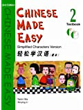 Chinese Made Easy: Textbook Bk. 2: Simplified Characters Version: Textbook v. 2, (inkl. 2 Audio CDs)