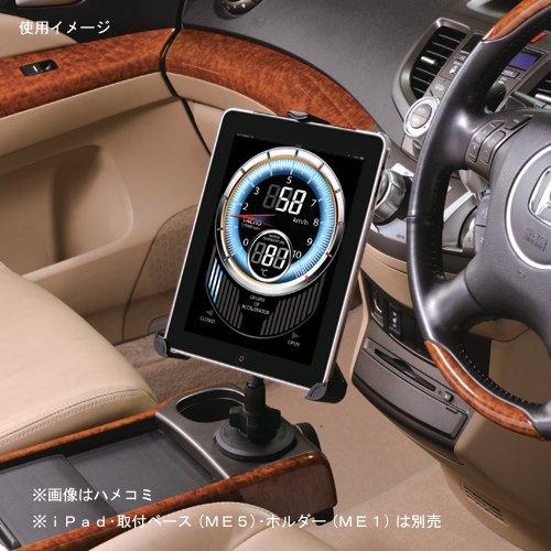 カーメイト(CARMATE) OBDIIコネクタに接続するだけで 車両情報を iPad/iPhone/iPod touch へワイヤレス送信 DriveMate Connect ブラック DX500