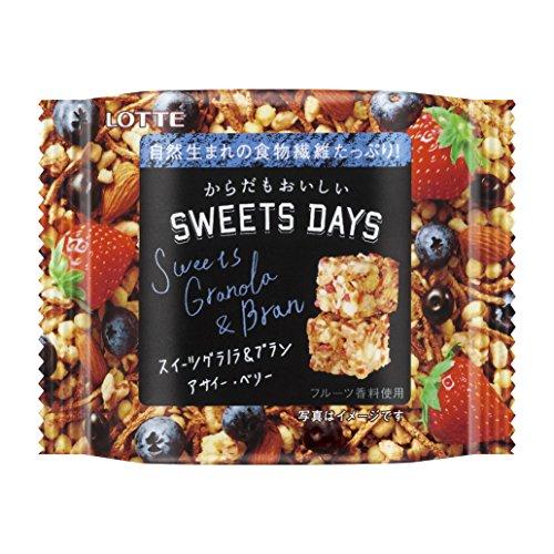 lotte-suites-days-inn-suites-granola-blanc-lt-acai-berry-pices-33gx10