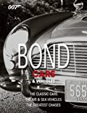 img - for Bond Cars and Vehicles by Alastair Dougall (2010-05-03) book / textbook / text book