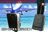 ABERA社 アルミPVCパイロットカートケース ブラック PVC素材を採用して軽量化を実現した キャリーケース トランクケースですノートパソコンや洋服も収納可能 旅行かばん