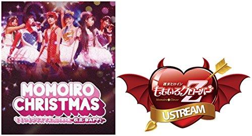ももいろクリスマス in 日本青年館~脱皮:DAPPI~(Blu-ray Disc)(ももいろクローバーZ特別動画付)