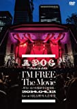 ��I��M FREE The Movie-���ʤ���Τ����ˤ������-��2014.04.12 Live at ����ë��粻��Ʋ