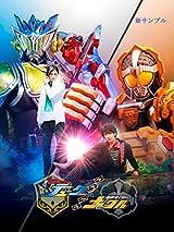 「鎧武外伝 仮面ライダーデューク/ナックル」BDが11月発売