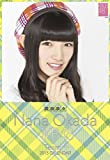 クリアファイル付 (卓上)AKB48 岡田奈々 カレンダー 2015年