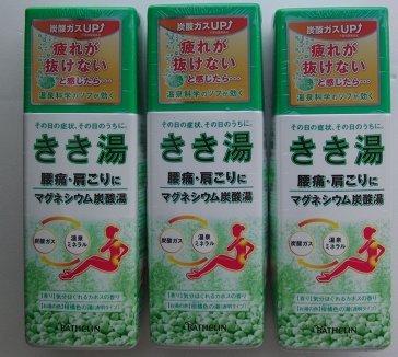 きき湯 マグネシウム炭酸湯 ボトル 360g