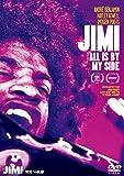JIMI:栄光への軌跡 DVD[DVD]