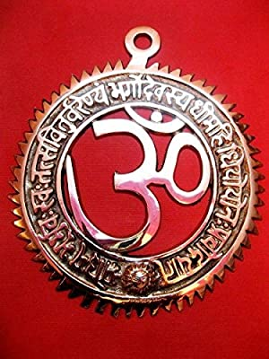 Handmade Aluminium wall hanging Good Luck of Hindu Symbol for Home decor & Gift Items