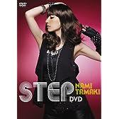 STEP DVD