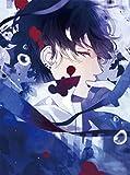 アニメ「 DIABOLIK LOVERS MORE BLOOD 」限定版 I [DVD]