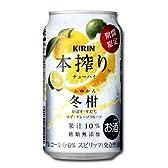キリン 本搾りチューハイ 冬柑 350ml缶 1ケース(24本入) 【期間限定】