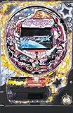 【家庭用パチンコ機】PACHINKO CR宇宙をかける少女STW(甘デジ)  循環無 データカウンタ付