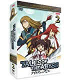 Tales of the Abyss: Part Two (Limited Edition)