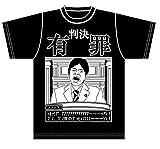 野々村 Tシャツ 逆転有罪で号泣 バージョン (XL, 黒)