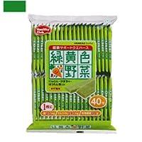 緑黄色野菜ウエハース 40枚