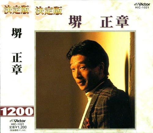 堺正章 HIC-1021