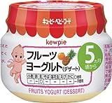 キューピー ベビーフード フルーツヨーグルト(デザート) 70g×12個
