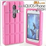 [au AQUOS Phone IS12SH専用]チョコレートシリコンケース(いちごミルクなストロベリーチョコ)