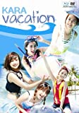 KARA Blu-ray 「KARA VACATION(初回生産限定商品)」