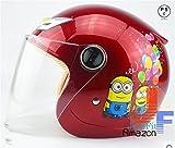 多色選択可能 バイク  ヘルメット バイク用  高密度ABS ジェット 子供 ハーレー PSC付き 春、夏、秋、冬 YEMA-206[商品2/フリーサイズ]