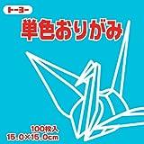 単色折紙15.0CM 136