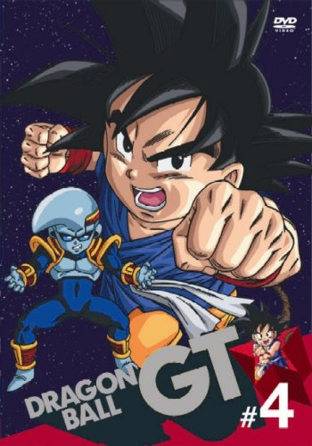 DRAGON BALL GT #4 [DVD]