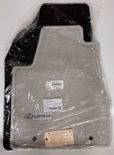 toyota-genuine-parts-pt206-48040-11-oem-lexus-rx330-rx350-gray-carpet-floor-mat-set-by-toyota