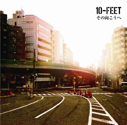 その向こうへ(初回限定盤)(DVD付)