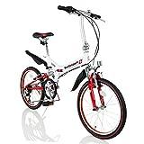 Switzsport-Tech(スウィツスポート-テック) FRICK〔フリック〕 20インチ 【フルサスペンション】 折りたたみ自転車 〔シマノTourney 6段変速機搭載〕 MDL:31009