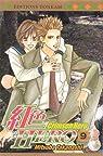 Crimson Hero Vol.9 par Takanashi