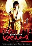 Lady Ninja Kasumi Vol. 1
