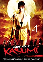 Stream Lady Ninja Kasumi, Vol. 1 Movie Online.